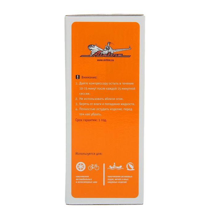 Компрессор автомобильный Airline S-16 G, в пластиковом корпусе, 16 л/мин., 8 АТМ.