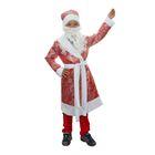 """Карнавальный костюм """"Дед мороз"""", шуба, шапка,борода, р.34, рост 134 см"""