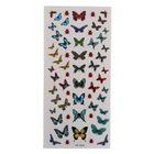 """Татуировка на тело """"Бабочки маленькие цветные"""""""