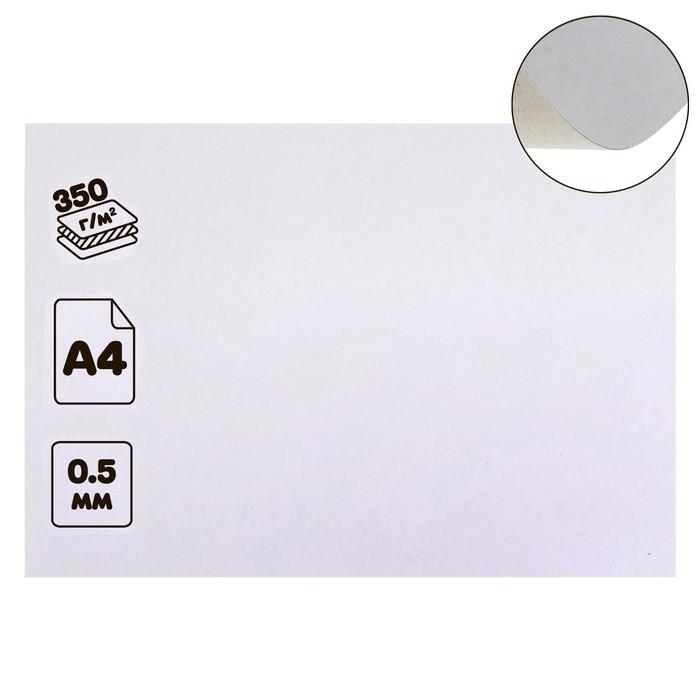 """Картон хром-эрзац немелованный """"Ладога"""", плотность 350г/м2, формат А4"""