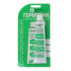 Герметик силиконовый MasterTeks PM, санитарный, 80 мл, белый
