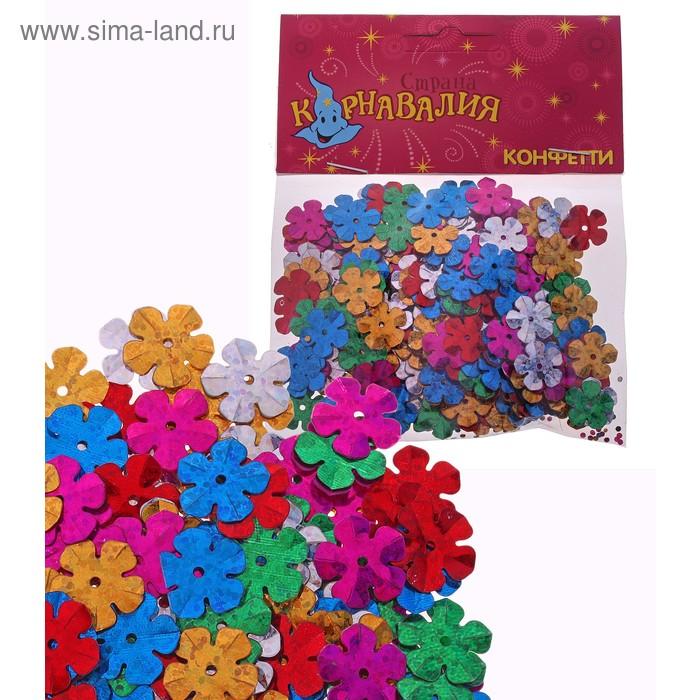 """Карнавальное конфетти """"Цветок"""", голография"""