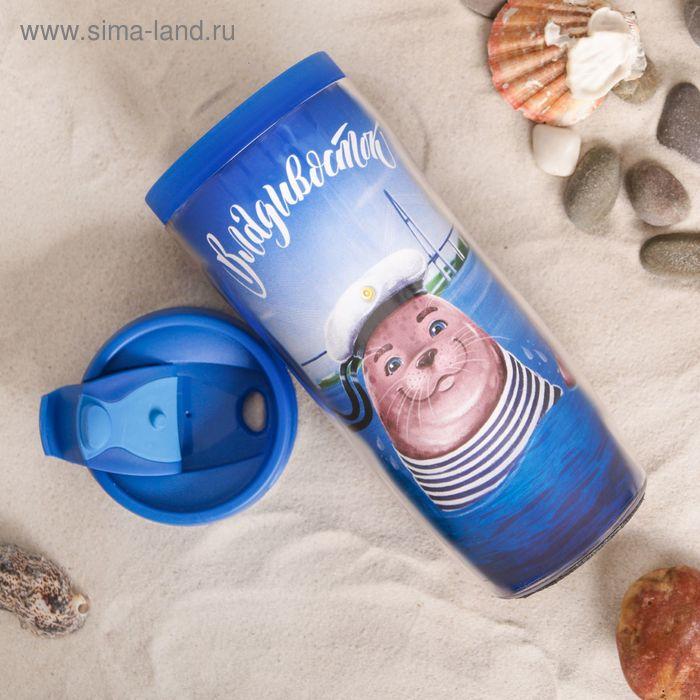 "Термокружка ""Владивосток. Тюлень"""