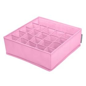 Органайзер для белья, 21 ячейка, цвет розовый