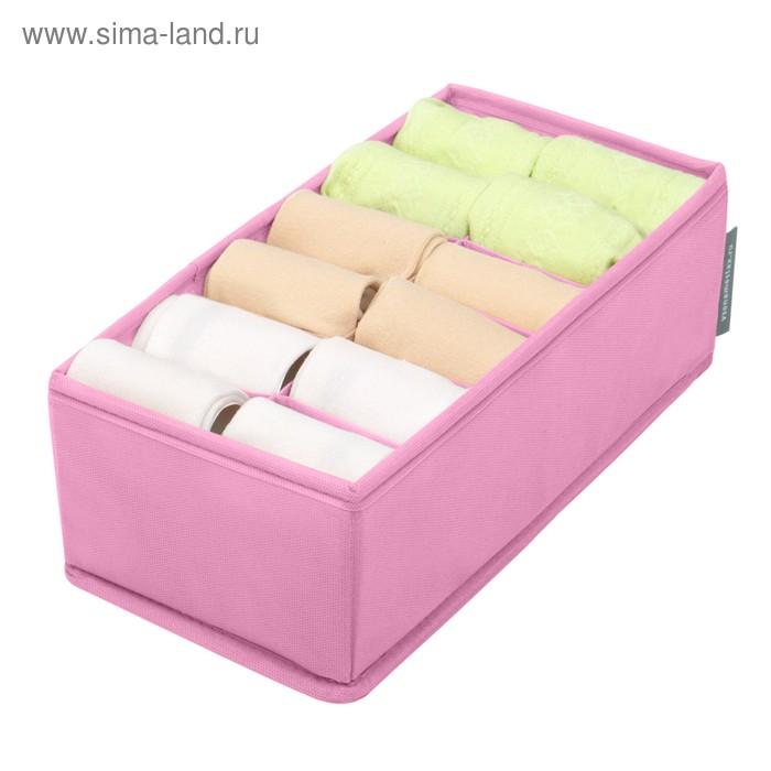 Органайзер для белья, 12 ячеек, цвет розовый