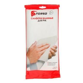 Влажные салфетки TORSO, для очистки рук, 25 шт, 15×16см