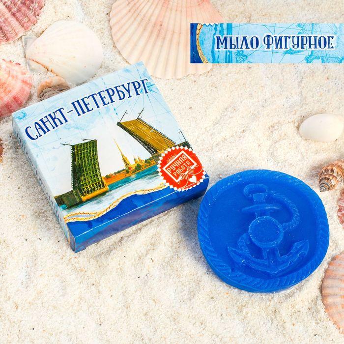Мыло в форме якоря «Санкт-Петербург»