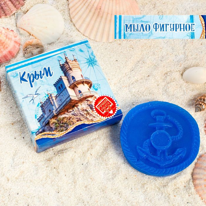 Мыло в форме якоря «Крым»