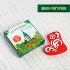 Мыло в форме валенка «Красноярск»