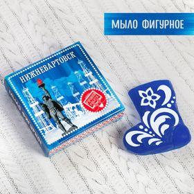 Мыло в форме валенка «Нижневартовск»