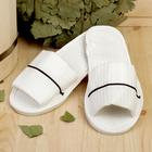 Тапочки для сауны, белые, с кантом, размер 37-38