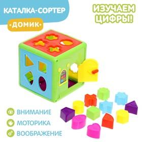 Развивающая игрушка сортер-каталка «Домик», цвета МИКС