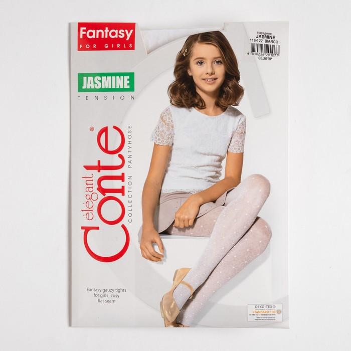 02583da43ed3 Колготки детские нарядные JASMINE 20 ден цвет белый (bianco), рост ...