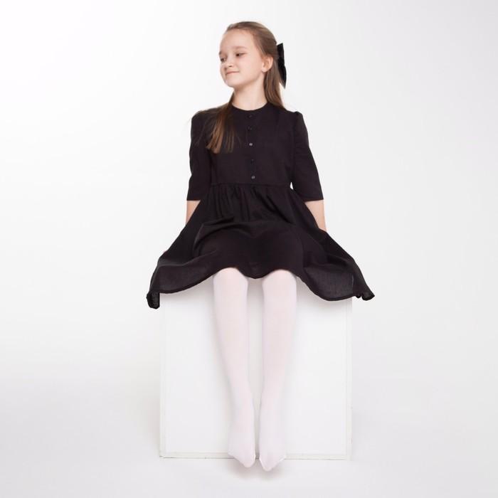 Колготки детские полиамидные ESLI COOL 50 ден цвет белый (bianco), рост 128-134