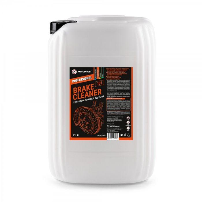 Очиститель тормозов и деталей Autoprofi pfofessional канистра 21,5 л (P010105)