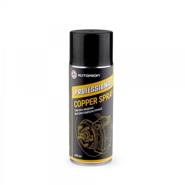 Жидкий ключ Autoprofi pfofessional аэрозоль, проникающая смазка, 520 мл (P020102)