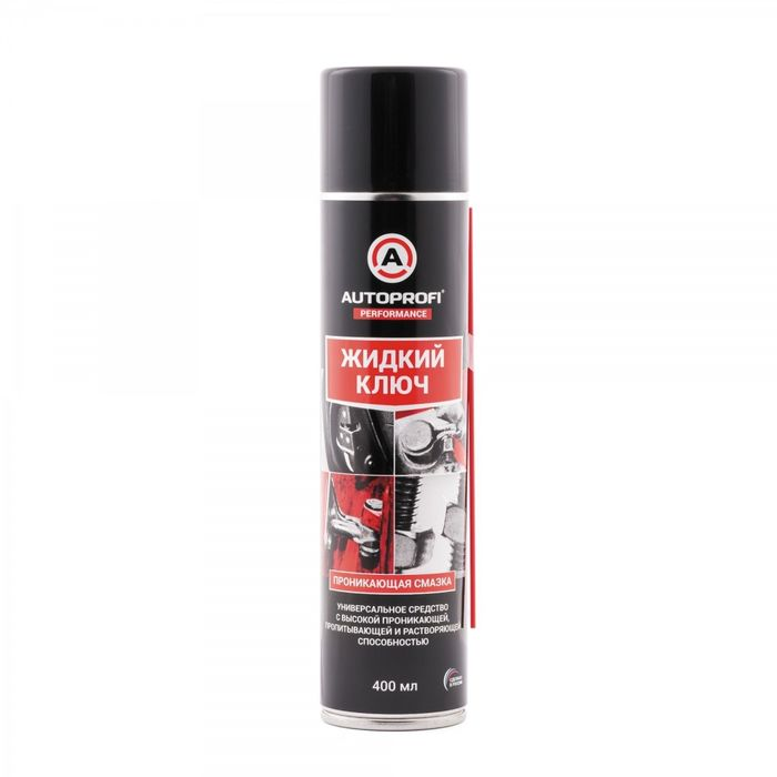 Жидкий ключ Autoprofi аэрозоль , проникающая смазка, 400 мл (150903)