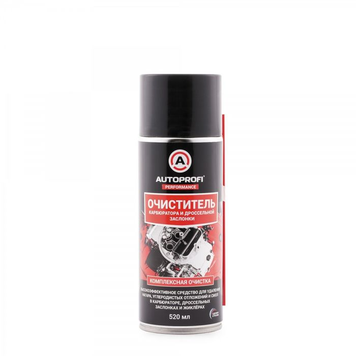 Очиститель карбюратора и дроссельной заслонки Autoprofi аэрозоль, 520 мл (150905)