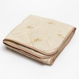 Одеяло 140*205 полиэстер, овечья шерсть 150г/м, сумка, МИРОМАКС - фото 62377