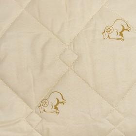 Одеяло 140*205 полиэстер, овечья шерсть 150г/м, сумка, МИРОМАКС - фото 62378