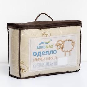 Одеяло 140*205 полиэстер, овечья шерсть 150г/м, сумка, МИРОМАКС - фото 62380