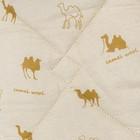 Одеяло 140*205 полиэстер, верблюжья шерсть 300г/м, сумка, МИРОМАКС - фото 62384