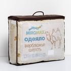 Одеяло 140*205 полиэстер, верблюжья шерсть 300г/м, сумка, МИРОМАКС - фото 62386