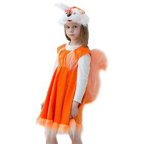 """Карнавальный костюм """"Белка"""", шапка с мордочкой, платье с хвостом, 3-5 лет, рост 104-116 см"""