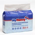 Пеленки впитывающие одноразовые «My Nanny» Эконом Лайт, 60*60, 30 шт