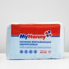 Пеленки впитывающие одноразовые «My Nanny» Эконом Лайт, 60*90, 30 шт - фото 1876397