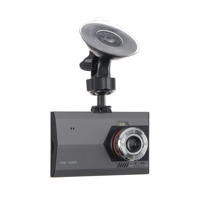 Видеорегистратор автомобильный, разрешение 1080P, TFT 3.0, угол обзора 90°