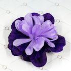Фиолетовый цветок для декора