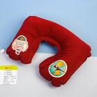 Подушка надувная «Путешествую вокруг света» 40 х 26,5 см - фото 4639365