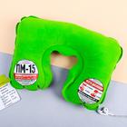 Подушка надувная «ПМ-15» 40 х 26,5 см - фото 4639395