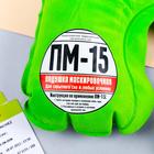 Подушка надувная «ПМ-15» 40 х 26,5 см - фото 4639396
