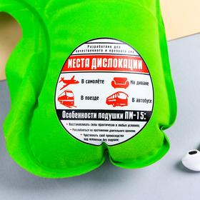 Подушка надувная «ПМ-15» 40 х 26,5 см - фото 4639397