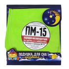 Подушка надувная «ПМ-15» 40 х 26,5 см - фото 4639399
