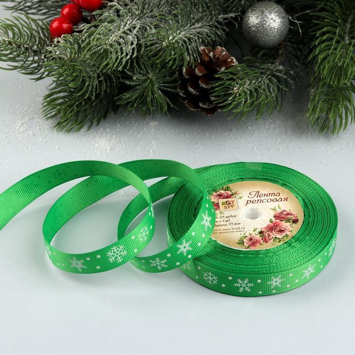 """Лента репсовая """"Снежинки"""", 15мм, 22±1м, цвет зелёный"""