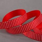 Лента репсовая «Клетка», 15 мм, 22 ± 1 м, цвет красный