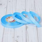 """Лента репсовая """"Клетка"""", 15мм, 22±1м, цвет голубой"""