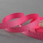 """Лента репсовая """"Клетка"""", 15мм, 22±1м, цвет розовый"""