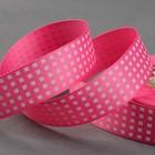 Лента репсовая «Клетка», 25 мм, 22 ± 1 м, цвет розовый