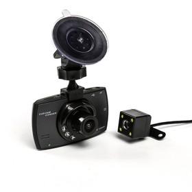 """Видеорегистратор TV-114, две камеры, 2.4"""" TFT, обзор 90-120°"""