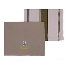 """Towel set 2 pieces """"Bon appetit"""", 45 x 68 cm 48 x 75 cm"""