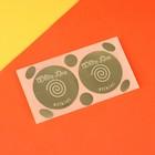 Стикини с родинками, d = 50 мм, цвет золотистый