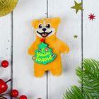 """Мягкая игрушка-магнит """"С Новым Годом"""", ёлочка, 9 см"""