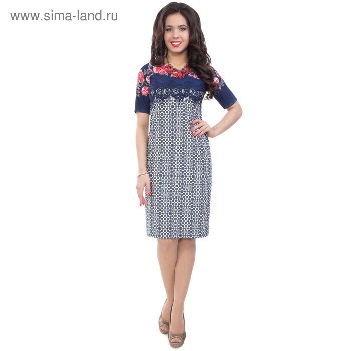 Платье женское, размер 48, цвет синий П4-3227/6