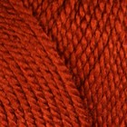 Тёмно-оранжевый
