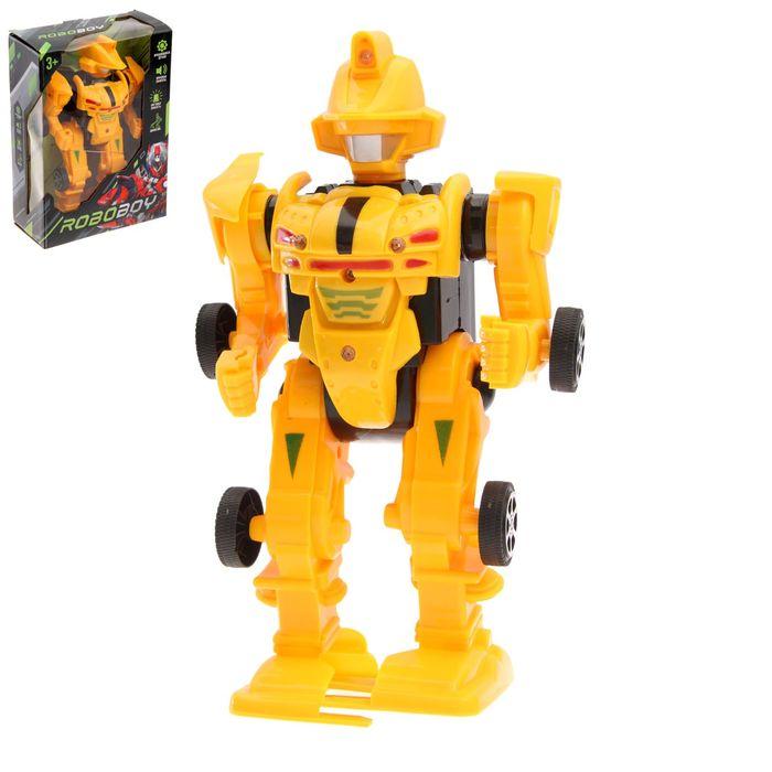Робот ROBOBOY, световые и звуковые эффекты, ходит