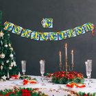 """Garland Christmas """"merry Christmas!"""""""